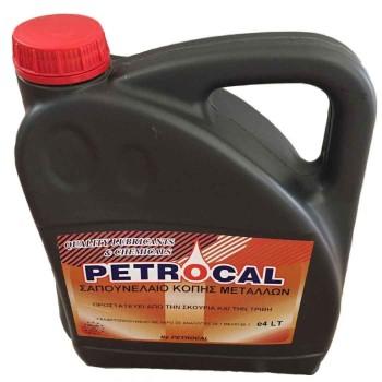 Σαπουνέλαιο κοπτικό υγρό petrocal 4lit